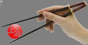 shanghai-restaurant-logo-in-chopsticks