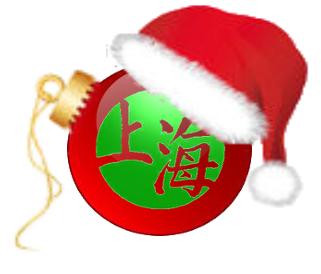 shanghai logo christmas hat ornament