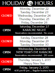 shang_holiday_hours_2014