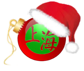 shanghai logo christmas hat ornament