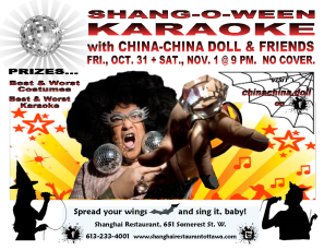 shangoween karaoke oct 2014