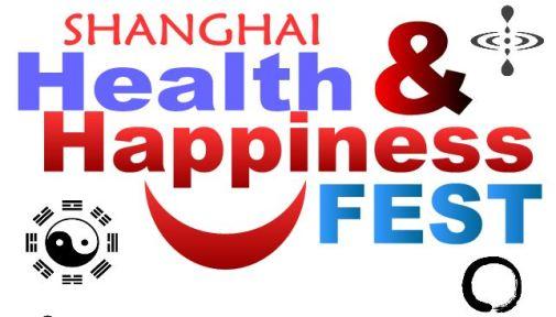 shanghai_health_happiness_logo