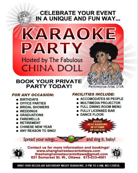 shanghai holiday christmas karaoke party poster