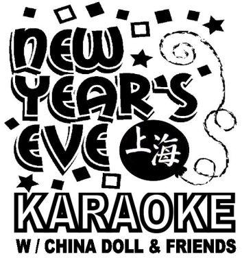 shanghai new years eve karaoke 2015