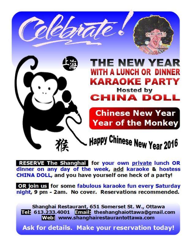 shanghai new year lunch or dinner karaoke 2016