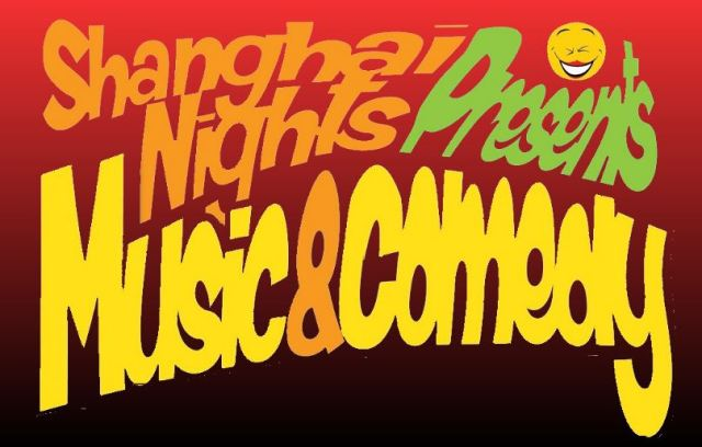 shanghai nights presents music & comedy logo