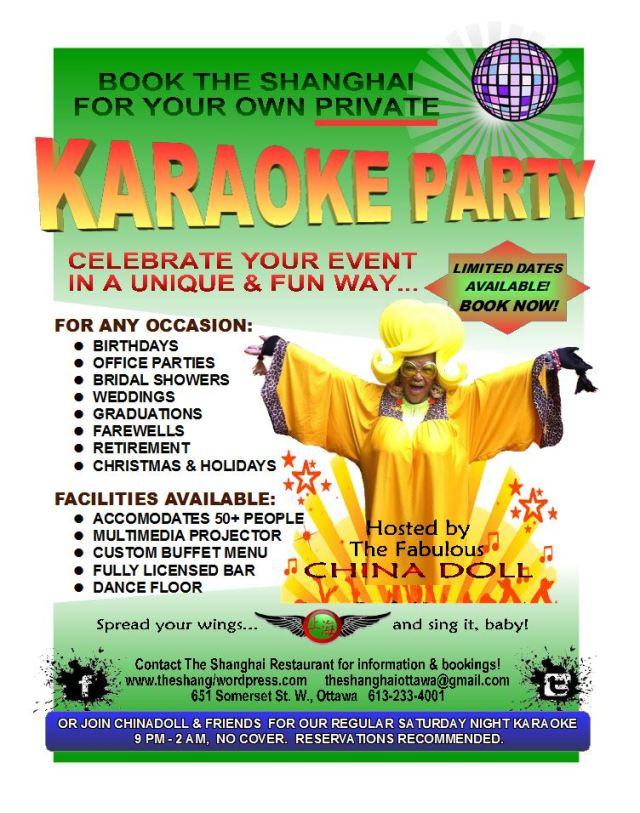 shang_karaoke_party_poster_2017