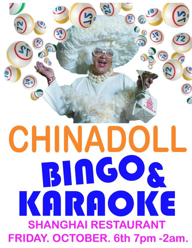 chinadoll bingo karaoke 06oct17