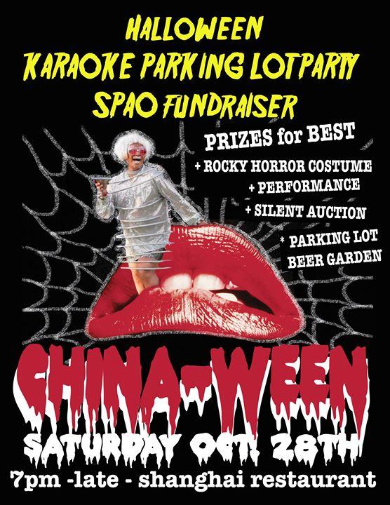 halloween SPAO karaoke fundraiser 2017