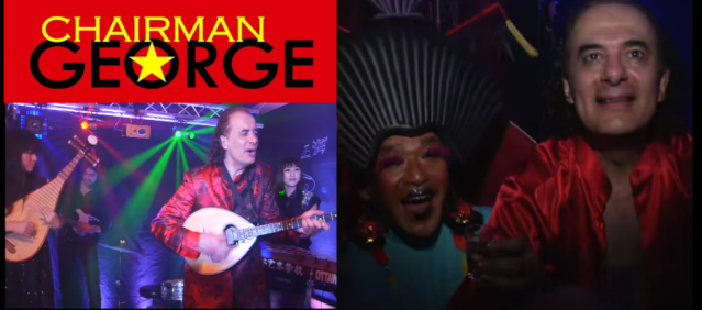 chairman george video collage at shanghai