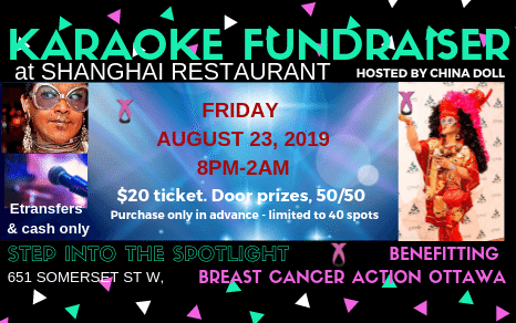 Website Image Karaoke Fundraiser BCAO Aug23