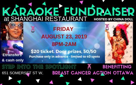 Website Image Karaoke Fundraiser BCAO Aug23